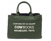 [COW BOOKS]Container Small (Green×Ivory)