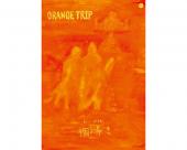 [DVD] ORANGE TRIP