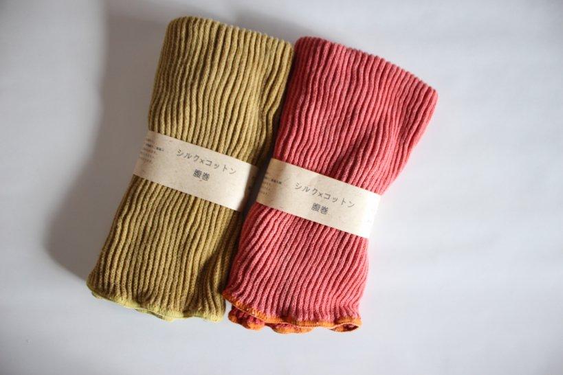 綿×絹 二重編み腹巻