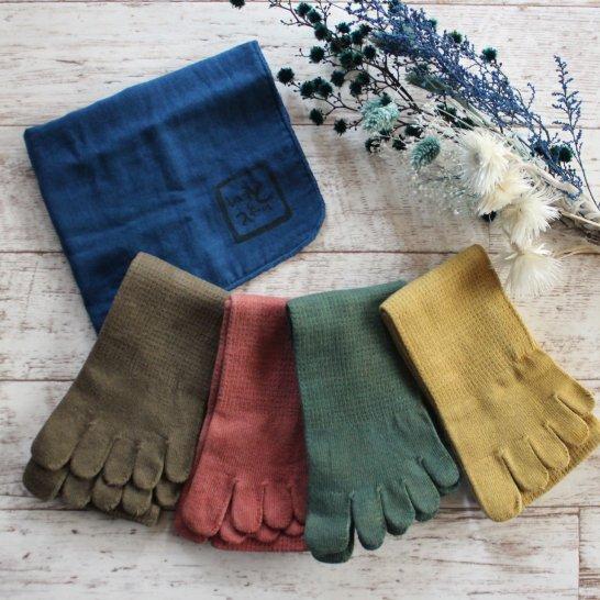 綿の5本指靴下と藍染ハンカチ【秋色ギフトセット】