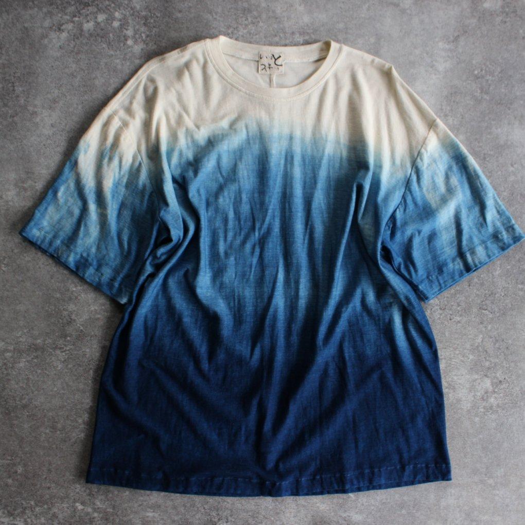 【朧】完熟ーT-shirtー  〔受注製作〕