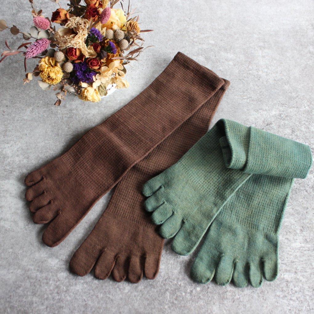 綿の5本指靴下【父の日ギフト】