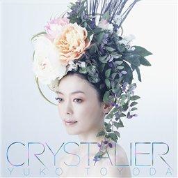 Crystalier(クリスタリア)豊田裕子