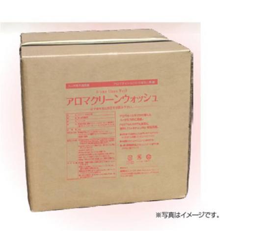 アロマクリーンウォッシュ(オイル汚れ用洗濯粉末洗剤/4kg) ※送料無料