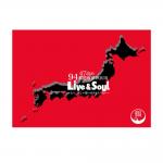 47改め94都道府県TOUR「Live&Soul」 〜もう、寂しい想いはさせたくない〜 2016.02.28 umeda AKASO -TOUR FINAL-