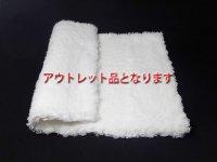 【訳あり】Scratchless Cloth(スクラッチレスクロス)バージョン2※初期モデル※