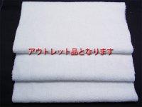 (訳あり)detail-cloth-pro-reversible(ディテイルクロスプロリバーシブル)