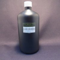 Tier-Protection-SP 200ml