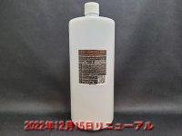 Car shampoo RB(弱アルカリ洗車シャンプー)1000ml