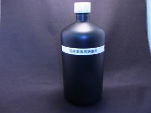 【お徳用】レベル2水溶性研磨剤1000ml(主に国産車塗装専用研磨剤)