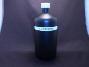 【お徳用】レベル1水溶性研磨剤1000ml(主に仕上げ専用研磨剤)