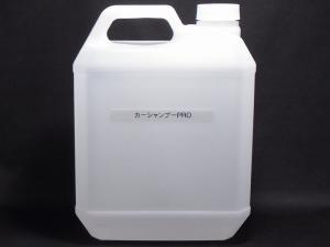 【お徳用4000ml】Car shampoo pro(カーシャンプーPRO)