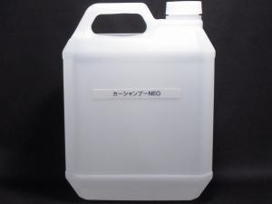 【お徳用4000ml】カーシャンプーNEO