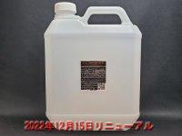 【お徳用4000ml】カーシャンプーRB
