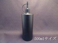 チンチングボトル(ブラック)500ml