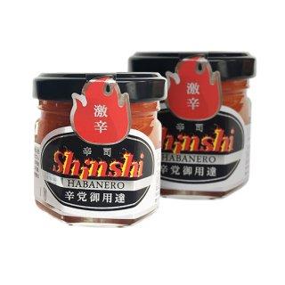 【携帯用】ハバネロ調味料辛司30g x 2個セット