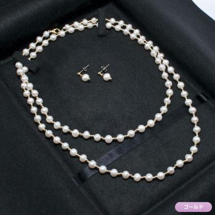 淡水真珠のロングネックレス&ピアス(イヤリング)セット(ケース付き)