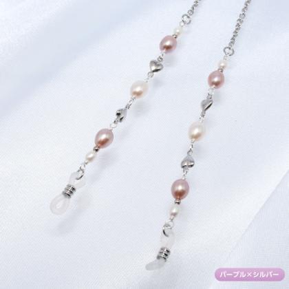 淡水真珠のとハートパーツのメガネチェーン