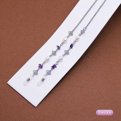 天然石&淡水真珠のメガネチェーン
