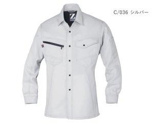 製品制電長袖シャツ 男女兼用