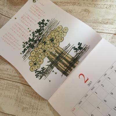 2017年版「金子みすゞ押し花カレンダー」