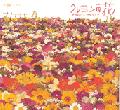 ■ クレヨンの花