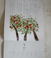 2015年版「金子みすゞ押し花カレンダー」