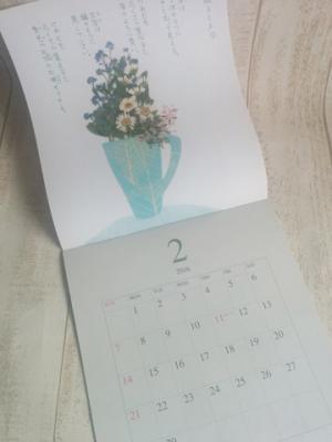 2016年版「金子みすゞ押し花カレンダー」