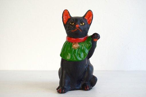 長浜人形 招き猫 (黒猫)
