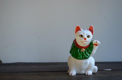 長浜人形 招き猫 (大)