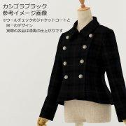 カシゴラブラックのジャケットコート_Petitサイズ&7-11号