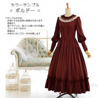 RA_ロマンティックペタルドレス