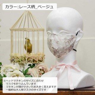 RB_テキスタイルマスク(全3柄) ※即納品