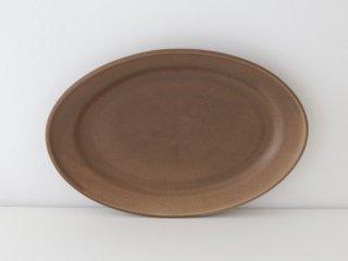 オーバル皿(M)ブラウン