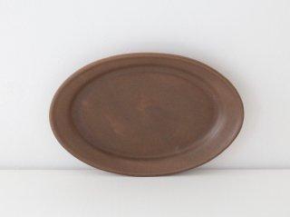 オーバル皿(S)ブラウン