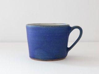 菅谷太良 コーヒーカップ (ブルー) B