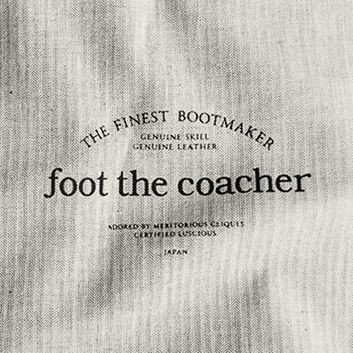 foot the coacher