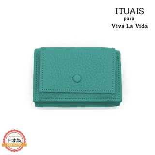 ITUAIS イトゥアイス|TAURILLON COMPACT WALLET-VERT JADE-グリーン<img class='new_mark_img2' src='https://img.shop-pro.jp/img/new/icons1.gif' style='border:none;display:inline;margin:0px;padding:0px;width:auto;' />