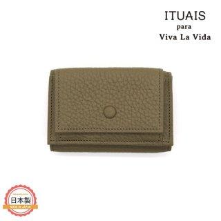 ITUAIS イトゥアイス|TAURILLON COMPACT WALLET-ETUPE-グレージュ