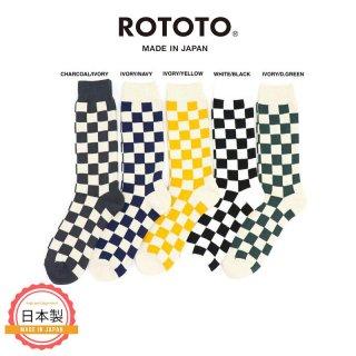 ロトト ROTOTO|CHECKERBOARD CREW SOCKS 靴下 ソックス
