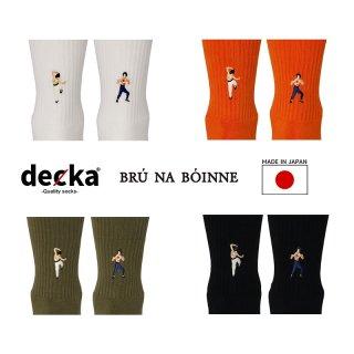Pile Socks-Embroidery-JB