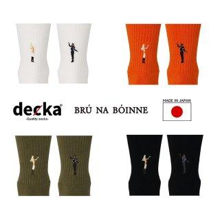 Pile Socks-Embroidery-MJ