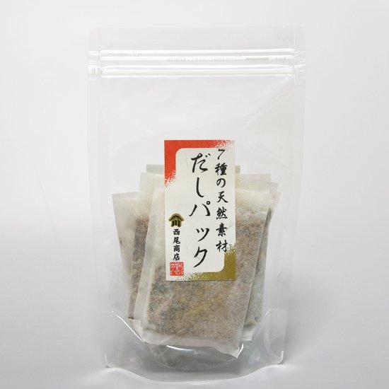 7種の天然素材のだしパック(10g×10袋入)