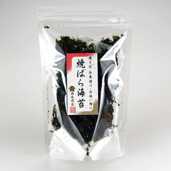 焼ばら海苔(10g入)
