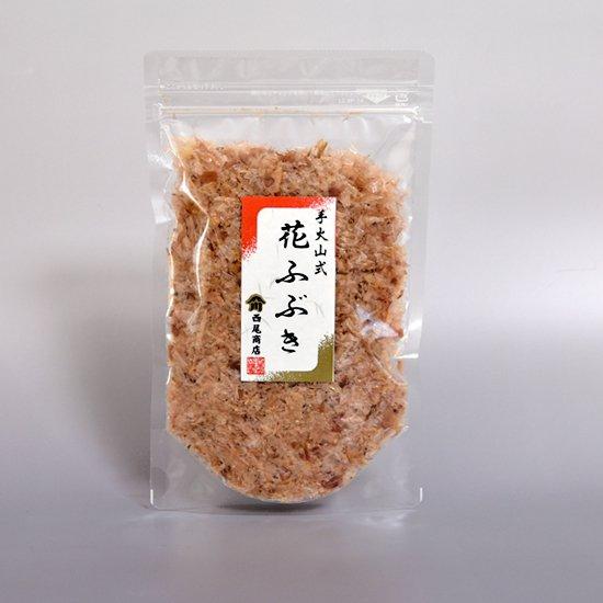 手火山式 花ふぶき(30g入)