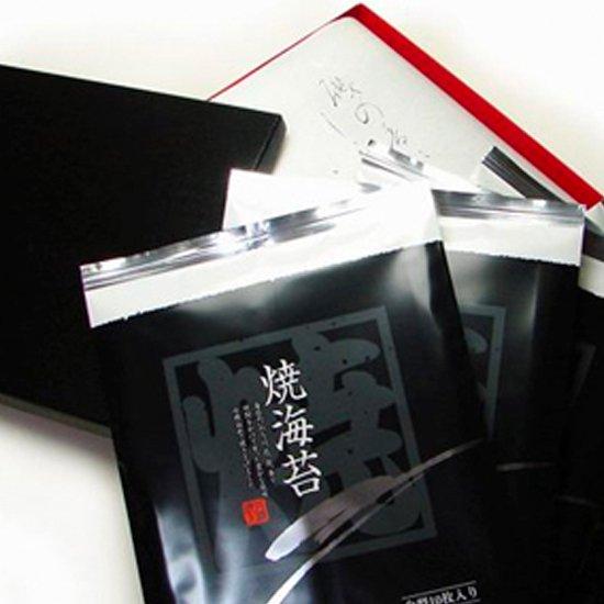 [全形]有明産初摘み焼き海苔(10枚入)