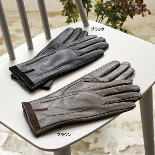 画像:4920012 ラム&スエード手袋