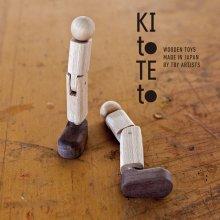 [05] 【KItoTEto】キック ー コミュニケーションが弾む魔法の靴 ー