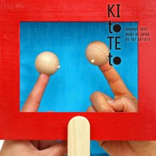 [18] 【KItoTEto】シアター − ゆびからはじまるストーリー −