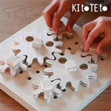 [10] 【KItoTEto】はぐるまグルグル  ー国産材を使った木育おもちゃー
